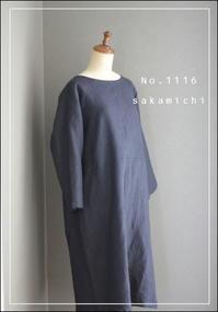 No.1116~No.1119 ワンピース(L) - sakamichi