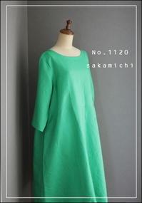 No.1120、No.1122 ワンピース(LL) - sakamichi