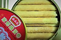 德成號の蛋巻、並んで買ってみました(まとめ) - 香港*芝麻緑豆