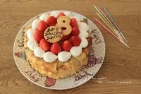 8歳おめでとう! - Bon appetit!