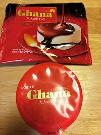 ロッテ:「ガーナ 大人の生チョコ(アイス)」を食べた♪ - CHOKOBALLCAFE