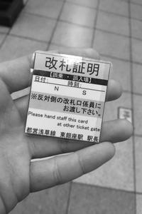 13112017 - 音・岩・光