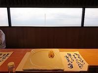 海を見ながら『鮨屋台』でランチ - 福岡グルメとスイーツ中毒