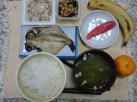 11/28 えぼ鯛開き定食@自宅 - 無駄遣いな日々
