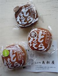検診→山形→沖縄、そしてブルゴーニュのおいしかわいい缶。 - こんなことが、あったよ。