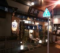 引当てたかもしれない、ファーストコンタクトでベストチョイス 錦町 更科@千代田区神田錦町 - はじまりはいつも蕎麦