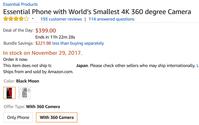 2017年12月下旬 Essential Phone(PH-1)と360°カメラの国内価格相場 - 白ロム転売法