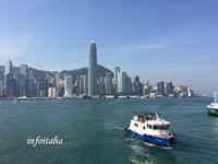 香港2017 - イタリアを楽しもう!