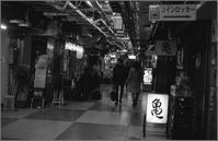 浅草地下街 - n e c o f l e x