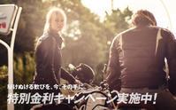 2017年/歳末商戦に向けて - motorrad kyoto staff blog