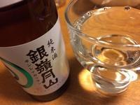 禁酒7日目。 - sweat lodge @ blog