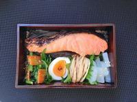 11/29海苔鮭弁当 - ひとりぼっちランチ