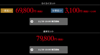 Huawei Mate10 Pro goo Simsellerでいきなり1万円引き(SIM契約不要) - 白ロム転売法