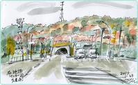 北の出講日、通勤時の交差点 - デジの目