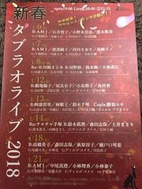 12月オープンクラスと鍜地陽子ライブ情報 - かじようこ日記