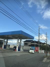 ガソリン - ちょんまげブログ