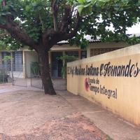 ブラジルの学校教育 - ブラジル第二アリアンサ便り