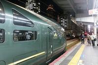 藤田八束の鉄道写真@トワイライトエキスプレス「瑞風」に大阪駅で会いました。・・・鉄道写真 - 藤田八束の日記