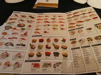 (台中:寿司)お寿司は苦手だけれど、ここならまた絶対来たい!と思った「元手寿司」さん♪ - メイフェの幸せいっぱい~美味しいいっぱい~♪