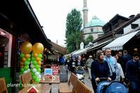 旅フォト:サラエボ in ボスニア・ヘルツェゴビナその1 - 映画を旅のいいわけに。