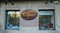 """老舗チョコレート店""""Peyrano"""" ペイラーノ - バリスタは只今シエスタ"""