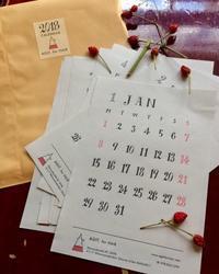 『プレゼント』と【 12月の営業日程 】 - AGIT. FOR HAIR exblog / KiRiGiRiS