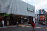 渋谷区をぶらぶら その3~明治神宮御苑 - 「趣味はウォーキングでは無い」