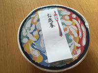 暮れの元気なごあいさつ〜京都のお漬物 - 徒然なるままに....。