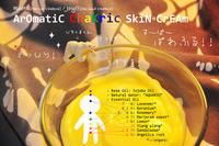 アロマティック美人術:第1+第2チャクラのための「チャクリック・スキンケアクリーム」Root: ルート & Joy: ジョイ! - maki+saegusa