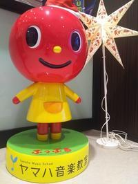 ウエルカムぷっぷる♪ - ヤマハ佐藤商会ドレミファBLOG