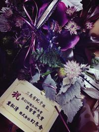 とても素敵な贈り物をいただきました。 - yukikomishimafilm