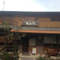 能古の旬 - 福岡の美味しい楽しい食べ歩き日記
