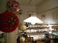 晩秋の灯り@コノハトお気楽お茶会 - Tea Wave  ~幸せの波動を感じて~