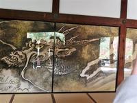 藤田八束からの若者へのアドバイス@会社での会議の在り方、参加する意義・・会議臨む姿勢 - 藤田八束の日記