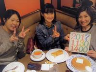 1,400!!!結果オーライ💧サプライズ - 菓子と珈琲 ラランスルール 店主の日記。