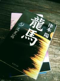 活字と向き合う!! - 紙鳶流 おなか想いのたいたいレシピ