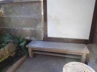 ベンチに塗料 - 商家の風ブログ