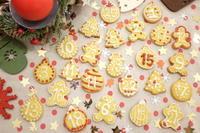 クリスマス★アドベントカレンダー クッキー☆ Calendario dell'Avvento 2017 - ITALIA Happy Life イタリア ハッピー ライフ  -Le ricette di Rie-
