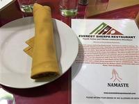 ガールズディナーでネパール料理、初体験! - Japanese HousewifeのU.S.Life♪ -in Ann Arbor-