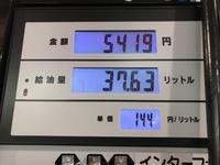 ✔ 144円 - @卑弥呼