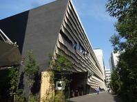 東京大学本郷キャンパス『廚菓子くろぎ』 - おいしい日々