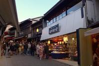 いよいよ明日から京都での個展がスタート!! - フィレンツェノッポの職人修行