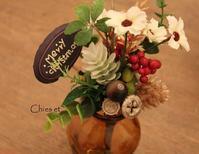 クリスマスの、、小さなプレゼント☆ - Chies et ~チェゼ~