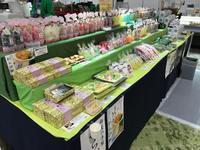 くずはモール うまいものグルメフェア開催中! - はんなりかふぇ・京の飴工房 「憩和井(iwai)  八坂店」Cafe iwai Yasaka and Kyoto_Candy Shop