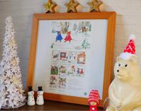12月 白くまもクリスマス準備です - 勉強、畑、ときどき野球