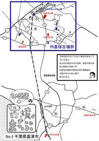 No.4 千葉県富津市 - シュタイブ!