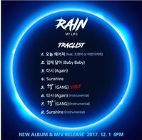 RAIN 비_5.깡(GANG)_ Track 5.(title)_1min special clip - Rain ピ 韓国★ミーハー★Diary