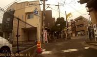TOKYO交通安全キャンペーン - おーあーるしーぜろはちと仲間たちの冒険