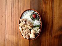 11/28(火)豚の生姜煮弁当 - おひとりさまの食卓plus