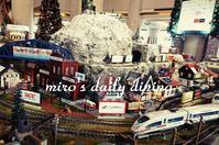 クリスマス・トレイン - miro's daily dining
